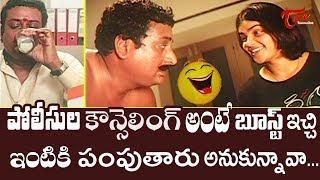 Prudhvi Raj Comedy Scenes | 30 Years Industry Comedy | Telugu Comedy Videos | TeluguOne - TELUGUONE