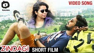 Zindagi Telugu Short Film Video Song | Latest 2017 Telugu Short Film | Khelpedia - YOUTUBE