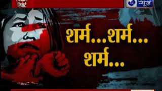 'बुलंद' भारत की शर्मनाक तस्वीर, पंचायत का फरमान..पति बना 'हैवान' - ITVNEWSINDIA