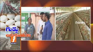 Customers Fears To Buy Eggs Over Price Reaches To High Rate In West Godavari | iNews - INEWS