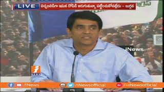 YSRCP Leader Bugga Venkanna Speaks To Media Over TDP Alliance With Congress | iNews - INEWS
