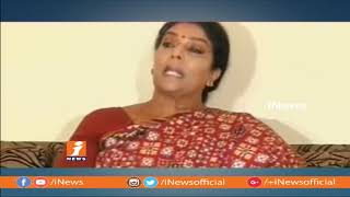 Casting Couch is Everywhere | Congress Renuka Chaudhary Sensational Comments | iNews - INEWS