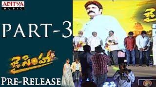 Jai Simha Pre Release Part -3 | Balakrishna, Nayanthara | C Kalyan | K.S.Ravikumar - ADITYAMUSIC