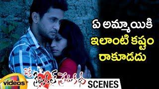 Priyanka Pallavi Emotional with Manoj Nandam | Oka Criminal Prema Katha Scenes | Mango Videos - MANGOVIDEOS