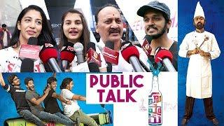 Hushaaru Movie Public Talk | Rahul Ramakrishna | Tejus | Daksha Nagarkar - IGTELUGU