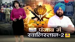 History of Khalistan movement - ZEENEWS