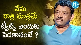 Reason Behind Tweeting Only at Night? - RGV | RGV About Media | Ramuism 2nd Dose | iDream Movies - IDREAMMOVIES