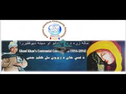 Ghani Khan 100 Years Celebrations -- PACA event promo