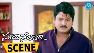 Sarada Saradaga Movie Scenes - Siva Balaji Hates His Wife Pranathi || Rajendra Prasad || Ali - IDREAMMOVIES