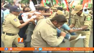 Congress Activists Rally Against KCR Over Comments On Sonia Gandhi In Hyderabad | iNews - INEWS