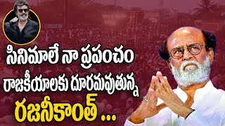 Rajinikanth Dilemma On Political Party | Will Not Contest In Parliamentary Elections | SL | iNews - INEWS