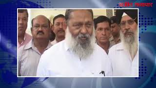 कांग्रेस सरकार  घोटालों की जननी : अनिल विज