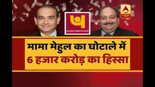 Big Debate: We will recover every penny from the culprits, says BJP leader Syed Zafar Isla - ABPNEWSTV