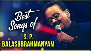 S.P. Balasubramanyam Hit Songs | Jukebox | Telugu Old Songs | Best Video Songs Collection - RAJSHRITELUGU