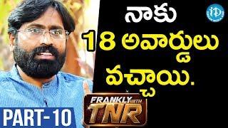 Gurukulam Director Shiva Kumar Interview Part #10 || Frankly With TNR #94 - IDREAMMOVIES