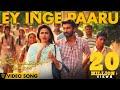 Velai Illa Pattadhaari Ey Inge Paaru Video Song