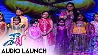 Childrens Song performance At Shourya Audio Launch || Manchu Manoj, Regina Cassandra || Dasarath - ADITYAMUSIC