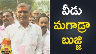 Harish Rao Speech after His Victory in Siddipet | TRS Celebrations Started in Telangana | Mango News - MANGONEWS
