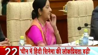 World News: Sushma Swaraj, Nirmala Sitharaman to attend SCO meet in China today - ZEENEWS