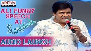 Ali Funny Speech On Stage At S/o Satyamurthy Audio Launch Live - ADITYAMUSIC