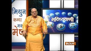 Bhavishyavani | June 19, 2018 ( Full ) - INDIATV