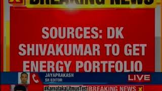DK Shivakumar to be new KPCC president, decision after Karnataka Floor Test - NEWSXLIVE