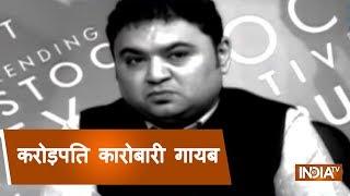 Mumbai: Businessman Harshad Thakkar goes missing from last 21 days - INDIATV