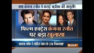 CDR Scam: Kangana Ranaut, Ayesha Shroff, Sahil khan under scanner - INDIATV