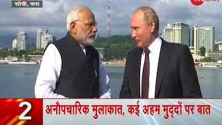 News 100: PM Modi, Putin hold talks on bilateral issues - ZEENEWS