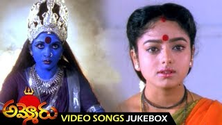 Exclusive Ammoru All HD Video Songs Compilation - MALLEMALATV