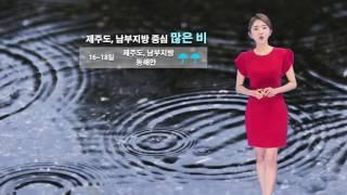 날씨속보 09월 15일 16시 발표