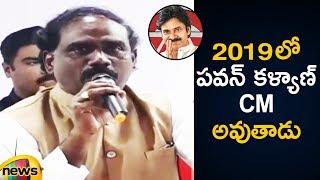 Ravela Kishore Full Speech After Joining Janasena Party | Ravela About Pawan Kalyan | Mango News - MANGONEWS