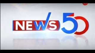 News50: Watch top news headlines of the day - ZEENEWS