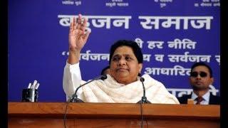 BSP chief Mayawati announces she won't contest Lok Sabha elections 2019 - ZEENEWS