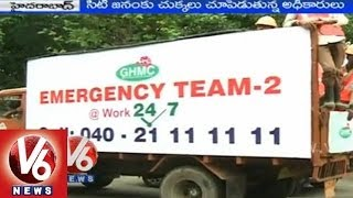 GHMC Central Emergency Squad vehicles are not serving their purpose - V6NEWSTELUGU