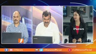 Karnataka Assembly Election Results Effects On Stock Market | Money Money(15-05-2018) | iNews - INEWS