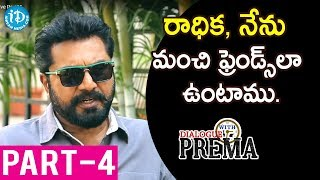 Actor Sarath Kumar Exclusive Interview Part #4 | #Nenorakam | Dialogue With Prema - IDREAMMOVIES