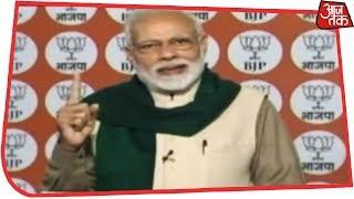 विपक्षी एकता पर PM मोदी का सबसे बड़ा हमला | खबरदार - AAJTAKTV
