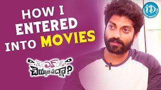 How I Entered Into Movies - Karthik ||  Talking Movies with iDream - IDREAMMOVIES