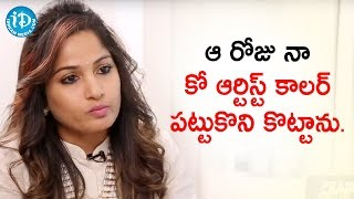 Madhavi Latha About Her Controversy with Co Artist | Celebrity Buzz With iDream | iDream Movies - IDREAMMOVIES