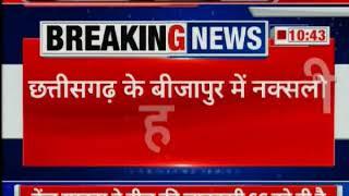 Chhattisgarh:  बीजापुर में नक्सली हमला, 6 जवान जख्मी - ITVNEWSINDIA