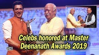 Salim Khan, Madhur Bhandarkar honored at Master Deenanath Awards 2019 - IANSLIVE