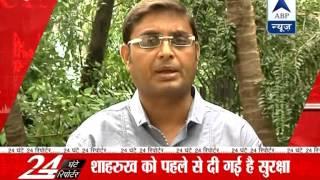 Watch all headlines of August 26 in '24 Ghante 24 Reporter' - ABPNEWSTV