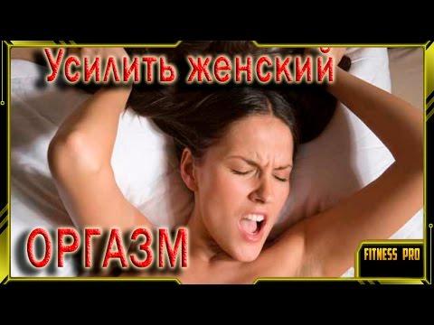 Как достичь сильного оргазма мужчине уже