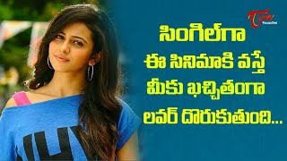 Rakul Preet Singh Funny Speech | Dev Movie | Latest Telugu Movies 2019 | Karthik | TeluguOne - TELUGUONE