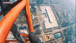 فيديو تسلق أعلى برج في الصين يحصد مليون مشاهدة في أقل من 24 ساعة