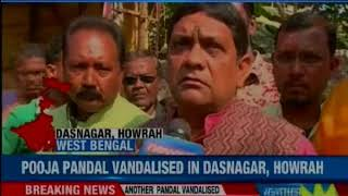 Another Pandal in Domjur was vandalised by unknown miscreants inside a school premises - NEWSXLIVE