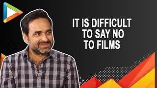 """Pankaj Tripathi: """"Main film ko NAA karni ki kala ko seekh nahi paya hoon"""" - HUNGAMA"""