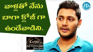 I Am Very Close To These People In Bigg Boss House - Prince || Koffee With Yamuna Kishore - IDREAMMOVIES