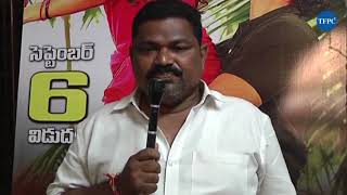 Vaade Sarainodu Movie Producer Jakkula Nageswara Rao Byte - TFPC